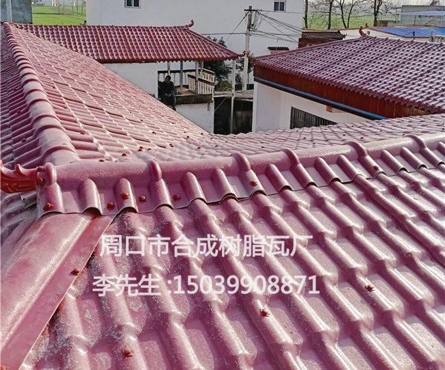 屋顶树脂瓦